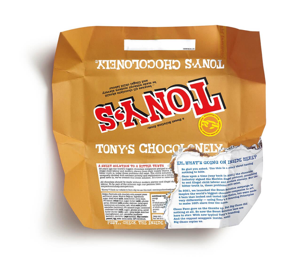 milk caramel biscuit 32%