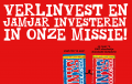 Investors Verlinvest and JamJar invest in our mission!