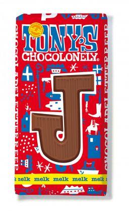 letter bar milk J