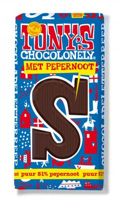 Pure chocolade letterreep pepern S 180gr FT, 1 st